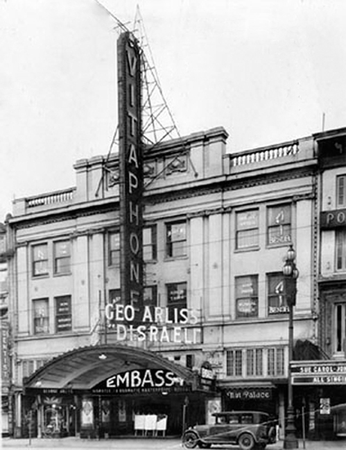 Embassy Theater_ca. 1927