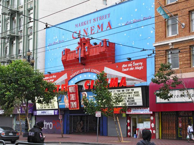Market-Street-Cinema