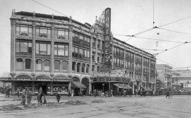 Marshall-Sq-Building_1926