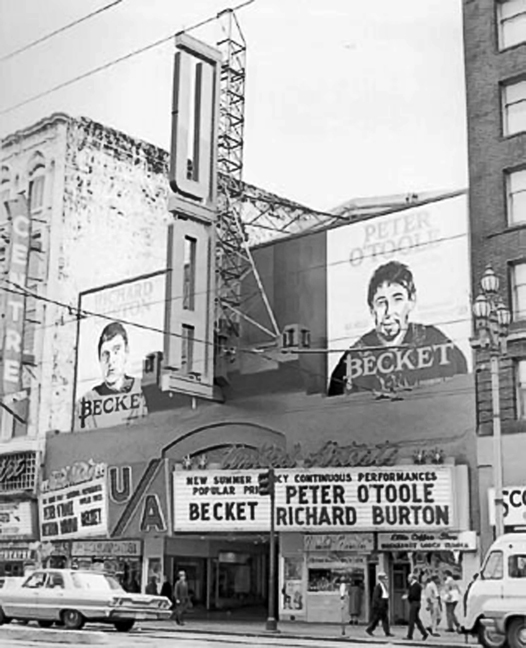 U A Theater_1964